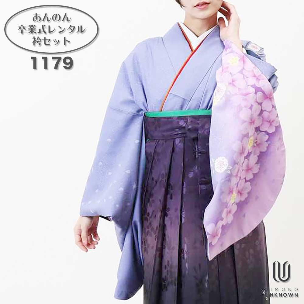 |送料無料|卒業式レンタル袴フルセット-1179