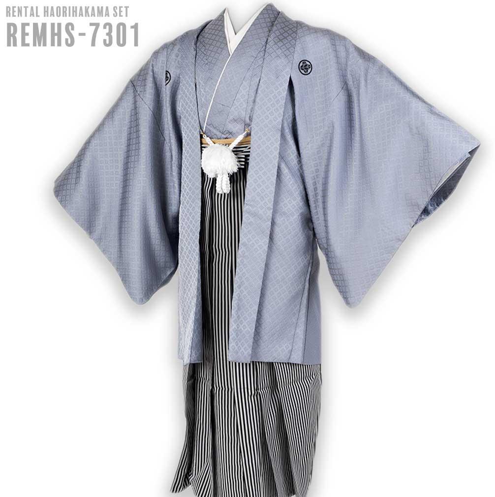 |送料無料|【成人式・卒業式】男性用レンタル紋付き袴フルセット-7301