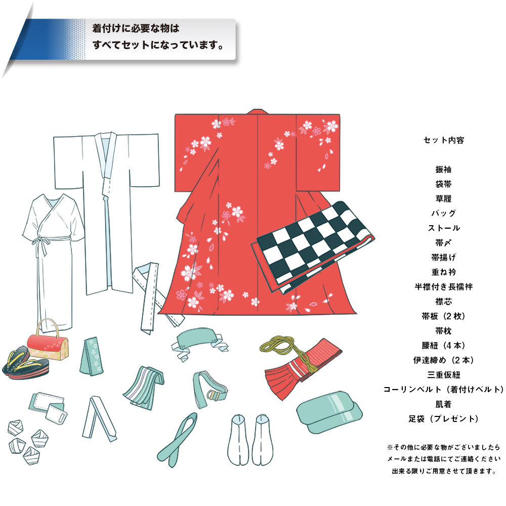|送料無料|【レンタル】【成人式】 [安心の長期間レンタル]レンタル振袖フルセット-430