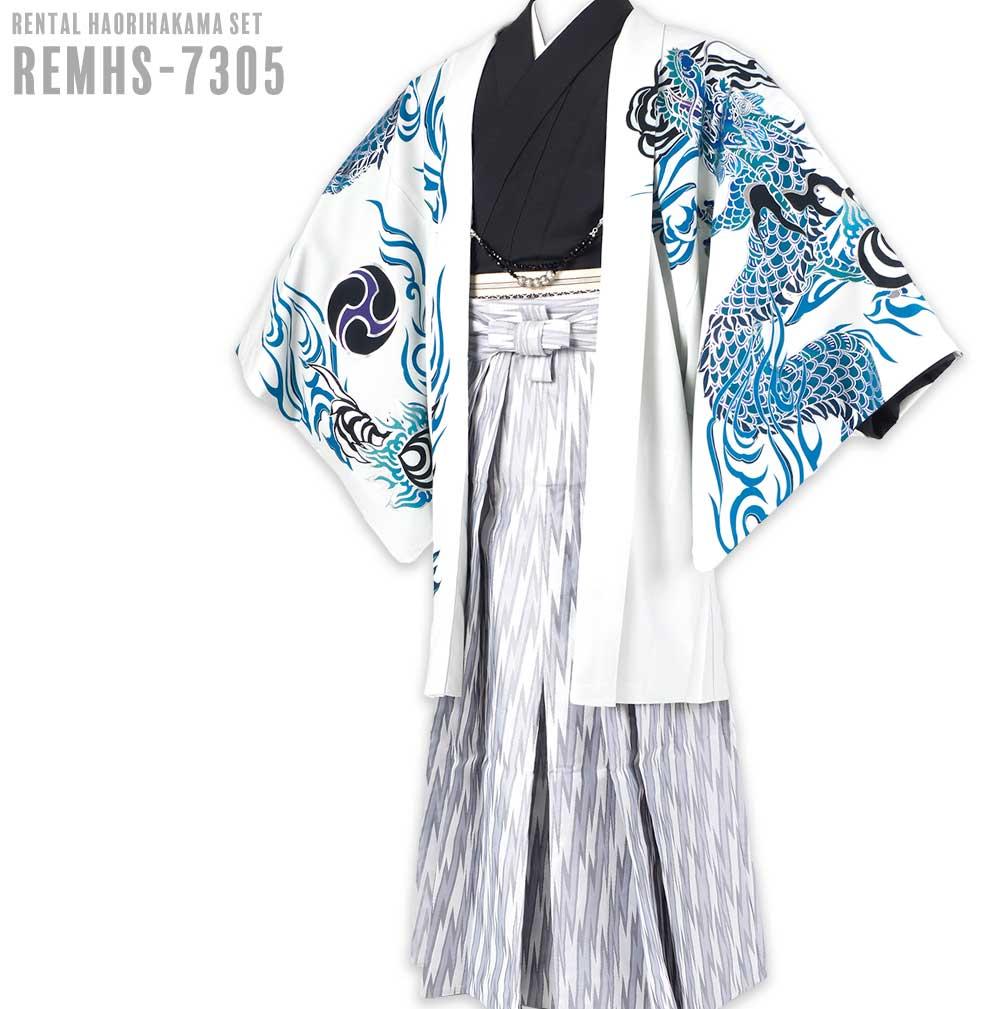 |送料無料|【成人式・卒業式】男性用レンタル紋付き袴フルセット-7305