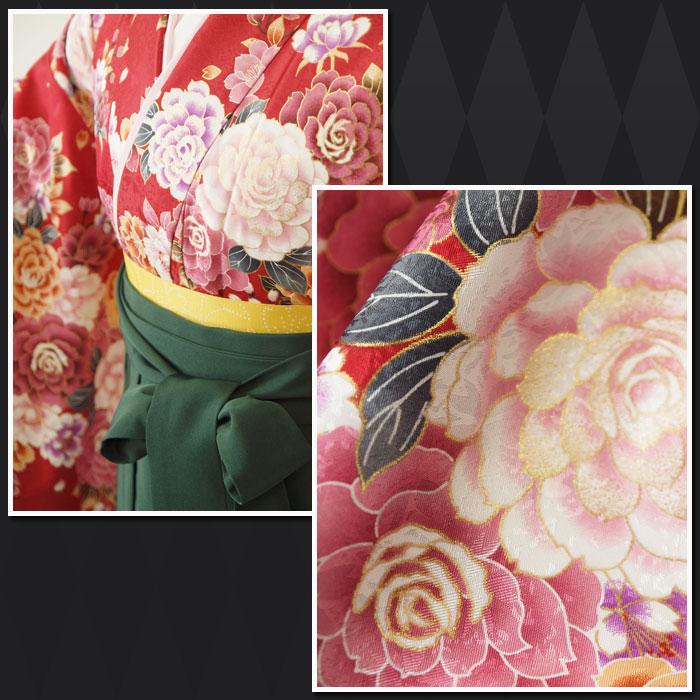 |送料無料|卒業式レンタル袴フルセット-1050