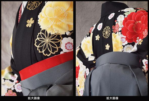 【h】|送料無料|卒業式レンタル袴フルセット-985