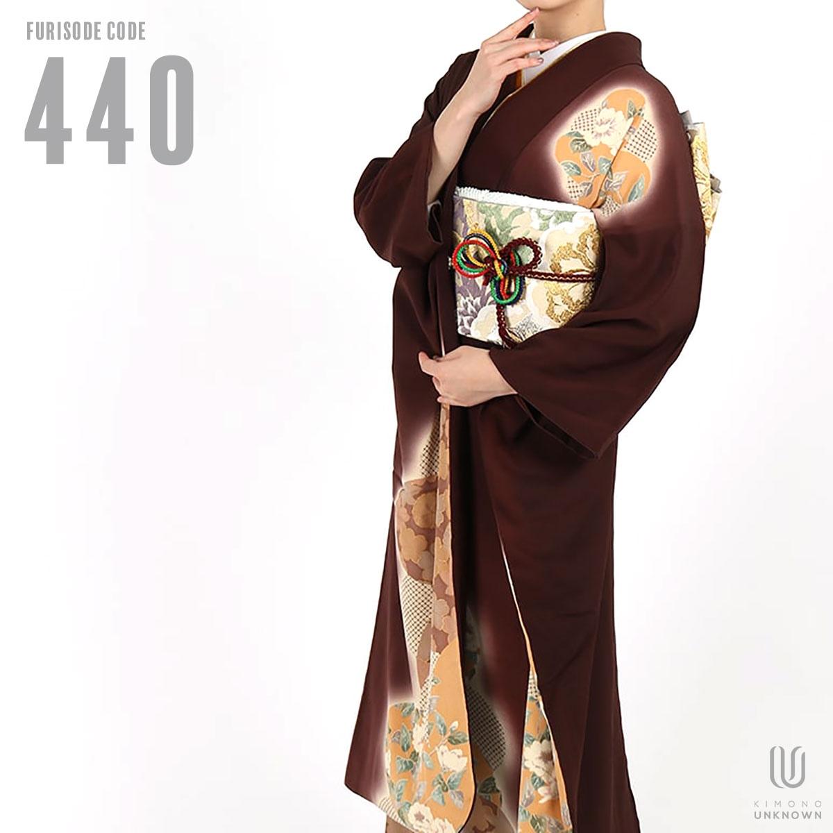 【成人式】 [安心の長期間レンタル]【対応身長155cm〜170cm】【正絹】レンタル振袖フルセット-440|レトロ|花柄|クール系|モダン|茶系|牡丹|桜