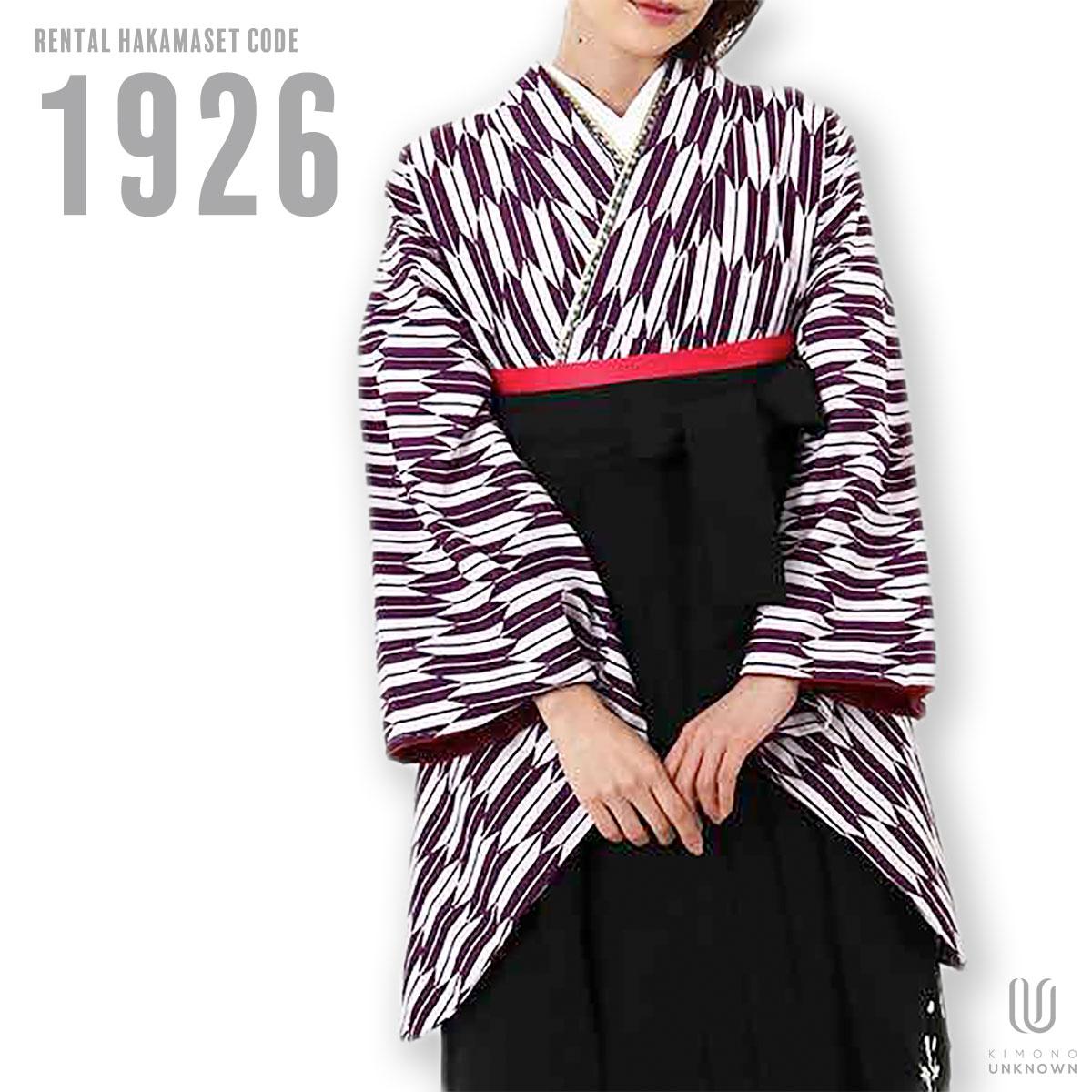 |送料無料|卒業式レンタル袴フルセット-1926