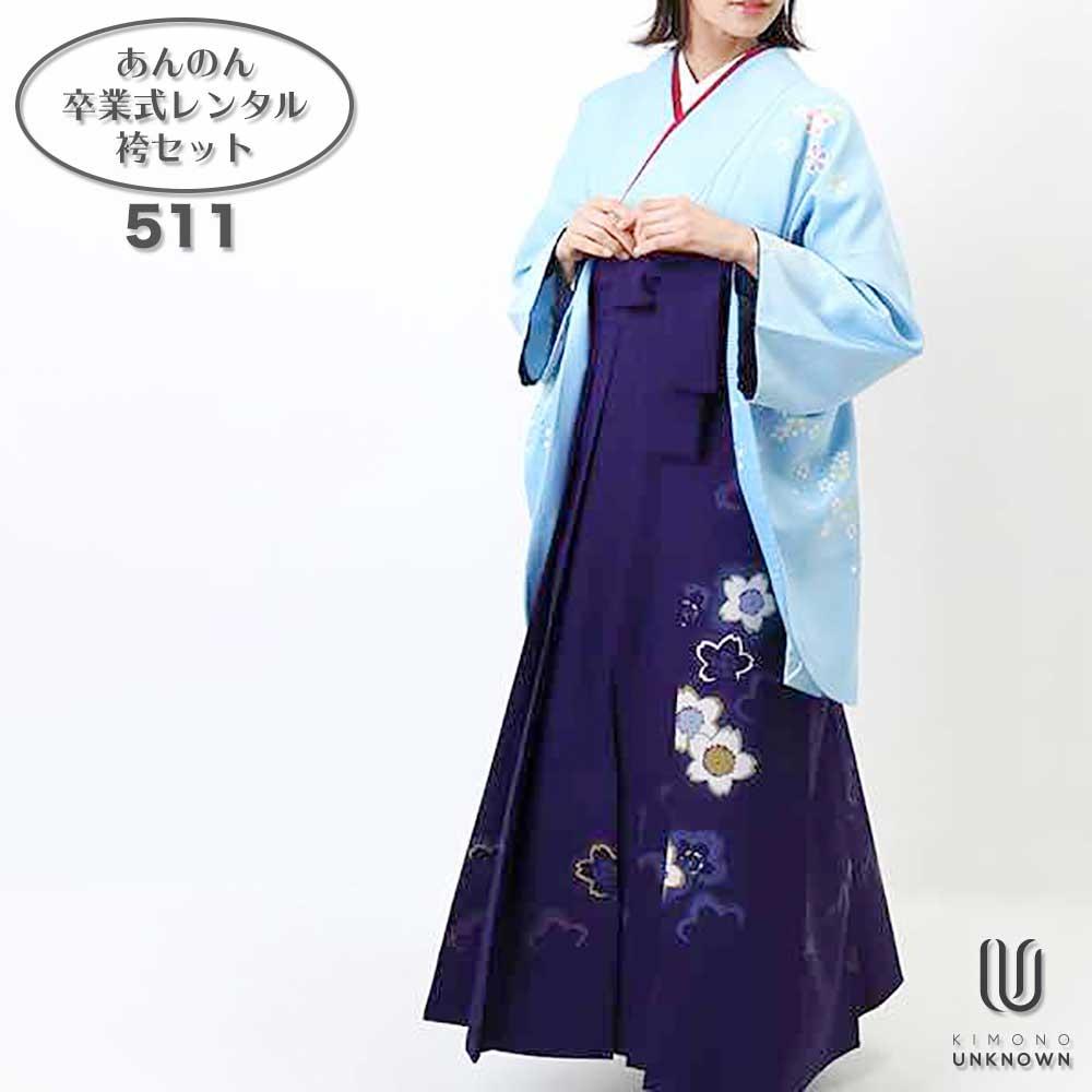 【h】|送料無料|卒業式レンタル袴フルセット-511