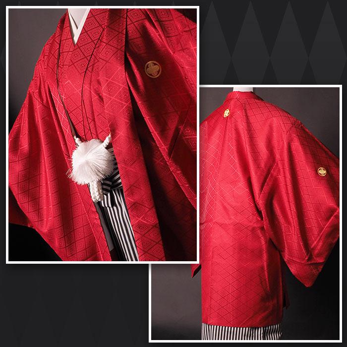  送料無料 【成人式・卒業式】男性用レンタル紋付き袴フルセット-7253