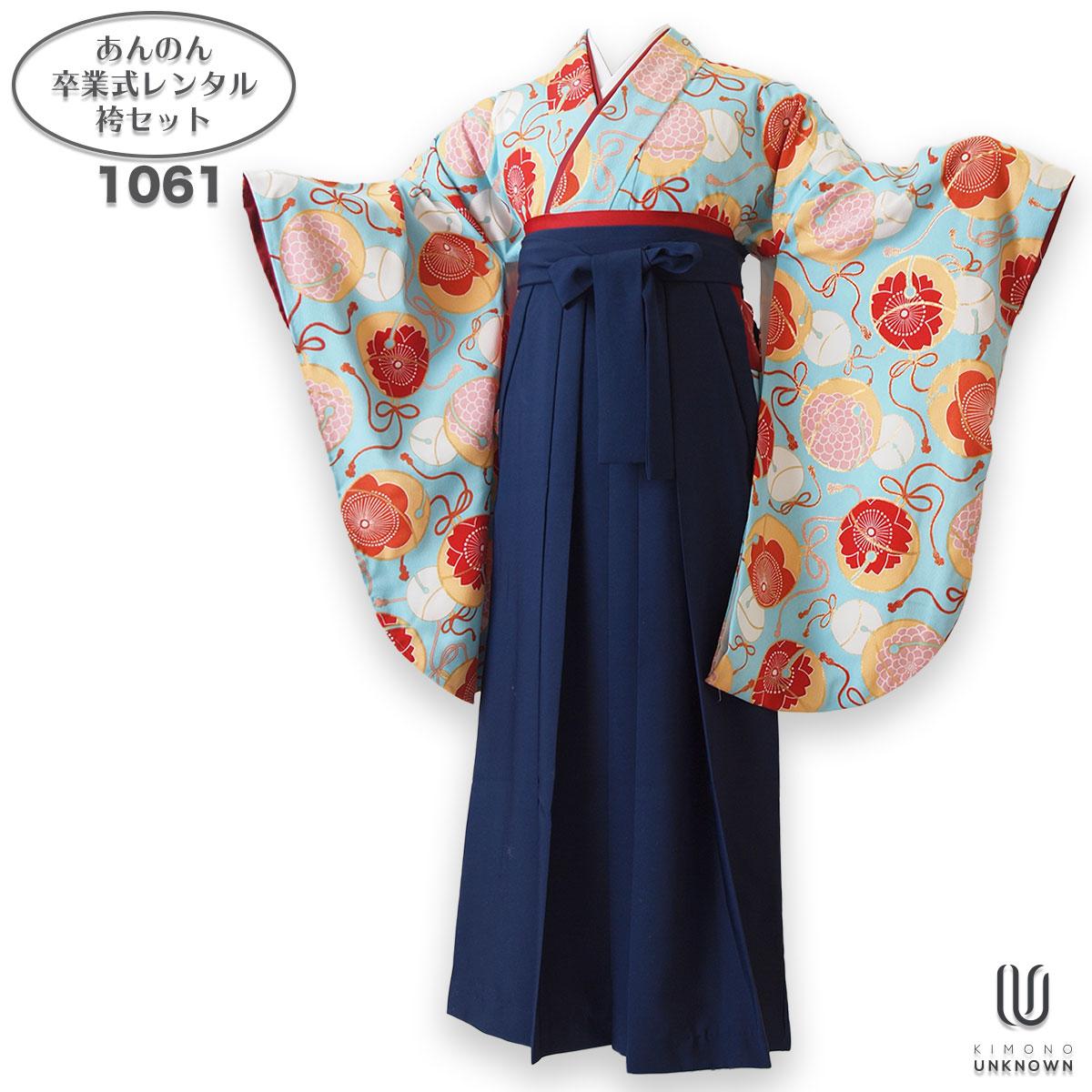 |送料無料|【uuu】卒業式レンタル袴フルセット-1061
