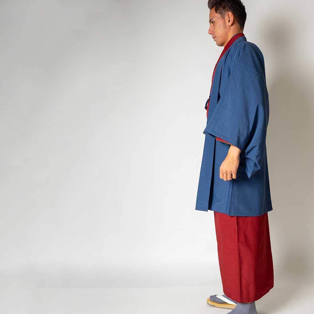 |送料無料|メンズ着物アンサンブル【対応身長175cm〜185cm】【 LLサイズ】フルセットー着物レッド×羽織ブルー|往復送料無料|和服|お正