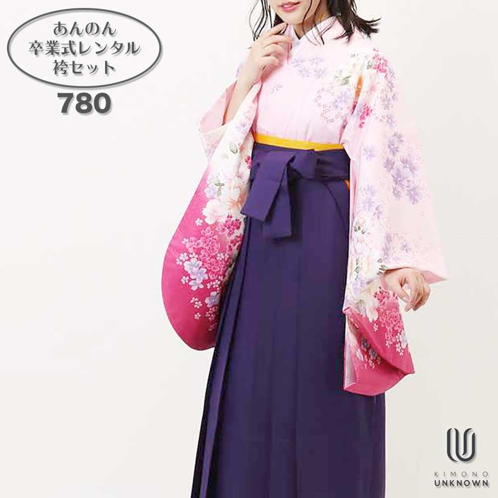 |送料無料|卒業式レンタル袴フルセット-780