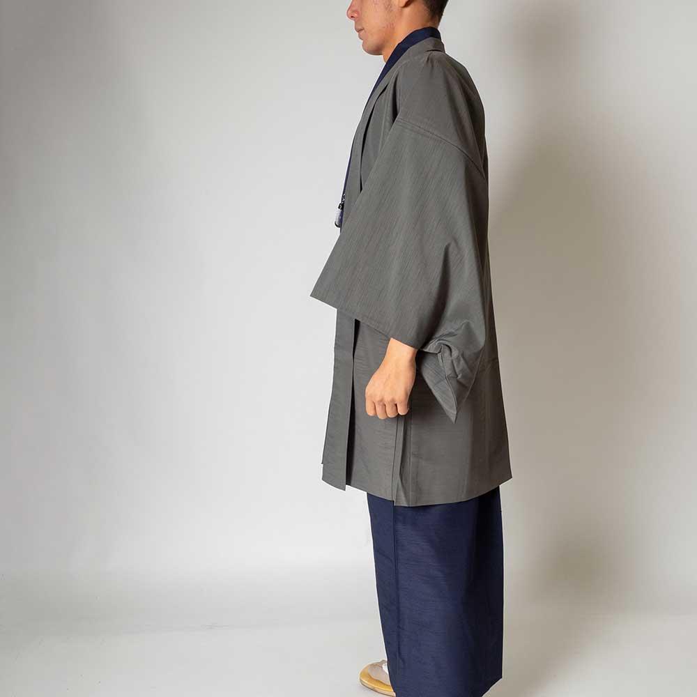 |送料無料|メンズ着物アンサンブル【対応身長165cm〜175cm】【 Mサイズ】フルセットー着物ネイビー×羽織グレー|往復送料無料|和服|お
