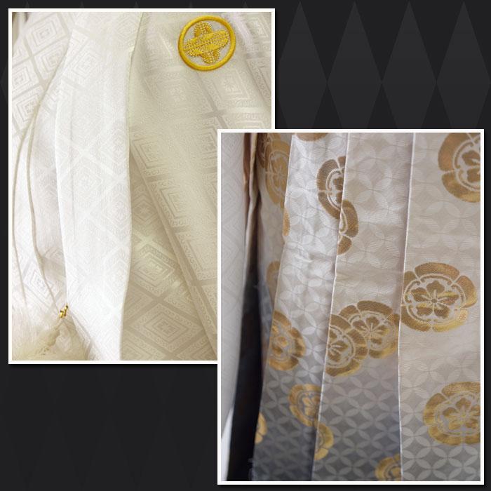  送料無料 【成人式・卒業式】男性用レンタル紋付き袴フルセット-7259