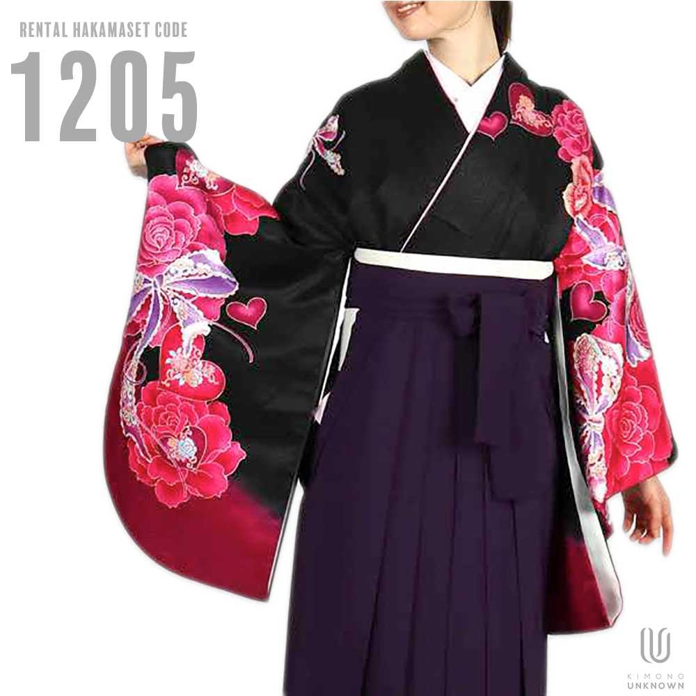 |送料無料|卒業式レンタル袴フルセット-1205