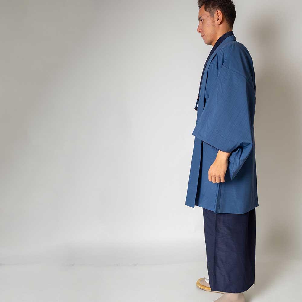 |送料無料|メンズ着物アンサンブル【対応身長165cm〜175cm】【 Mサイズ】フルセットー着物ネイビー×羽織ブルー|往復送料無料|和服|お