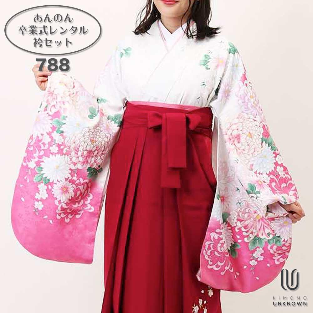 |送料無料|卒業式レンタル袴フルセット-788