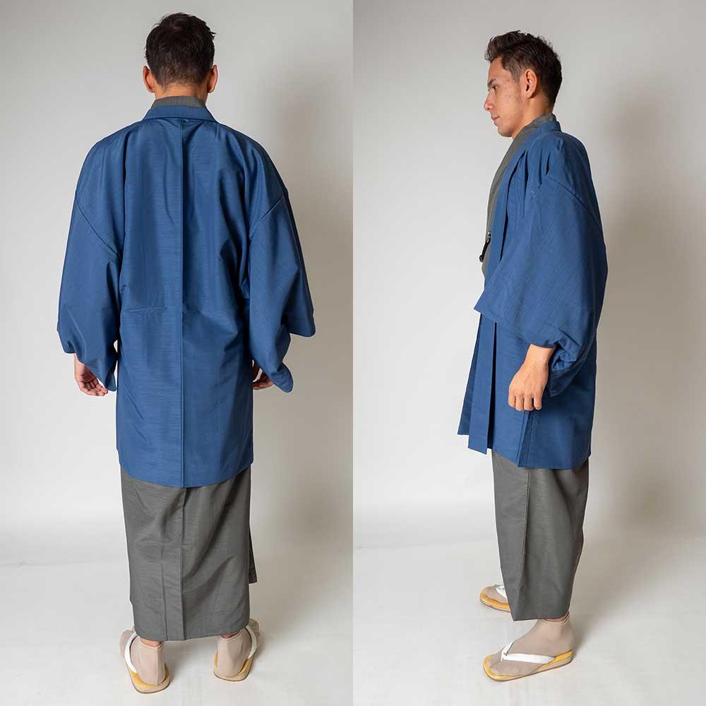 |送料無料|メンズ着物アンサンブル【対応身長175cm〜185cm】【 LLサイズ】フルセットー着物グレー×羽織ブルー|往復送料無料|和服|お正