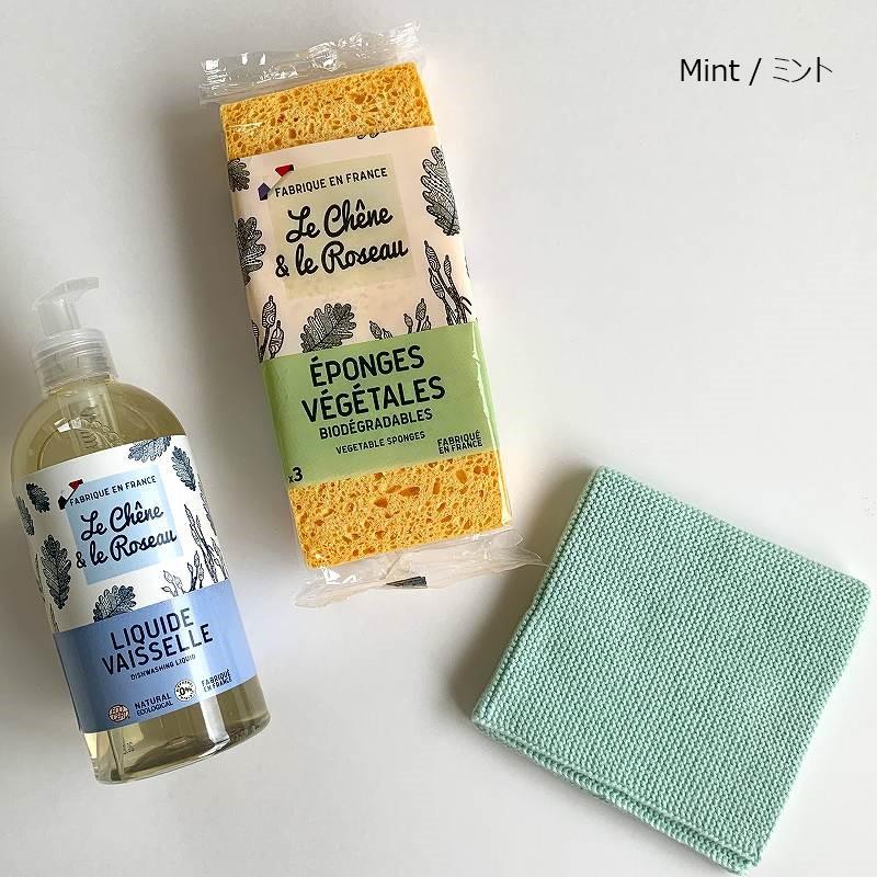 Cotton towel & Kitchen cleaner giftpac コットンタオル&キッチンクリーナー ギフトパック