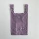 CINQ Grocery bag M サンク グロサリーバッグ M