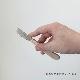 [新入荷]Deglon Butter knife デグロン バターナイフ