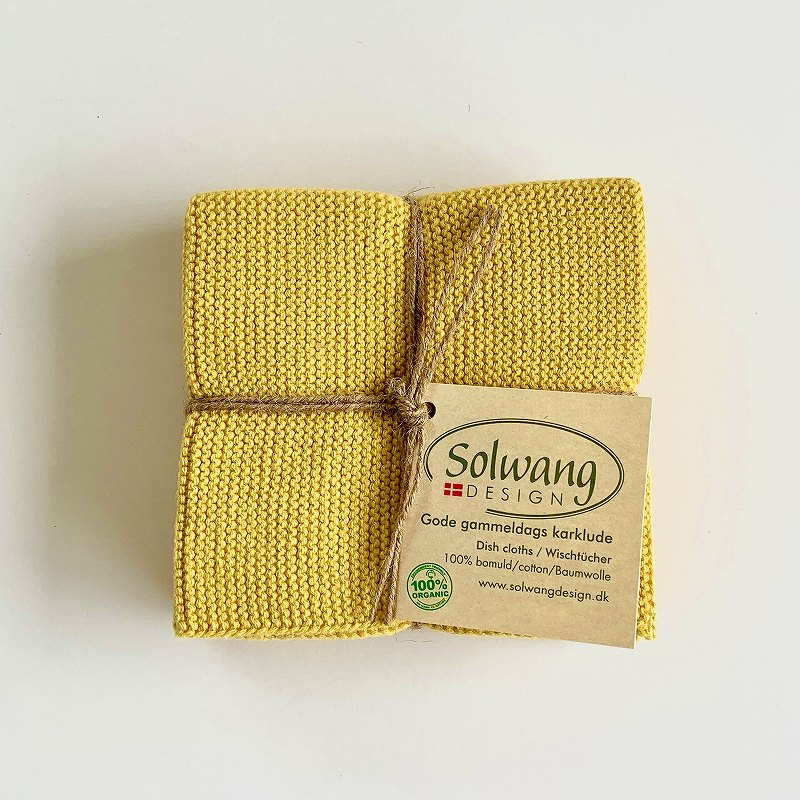 Solwang Dish cloth 3pc yellow gradation ソルワン ディッシュクロス 3pcセット イエローグラデーション