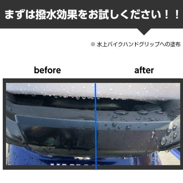【オマケ付き】ガラスコート 撥水スプレー ユニマットマリン 水 はじく コーティング 洗車 車 船 水上バイク ジェット 掃除