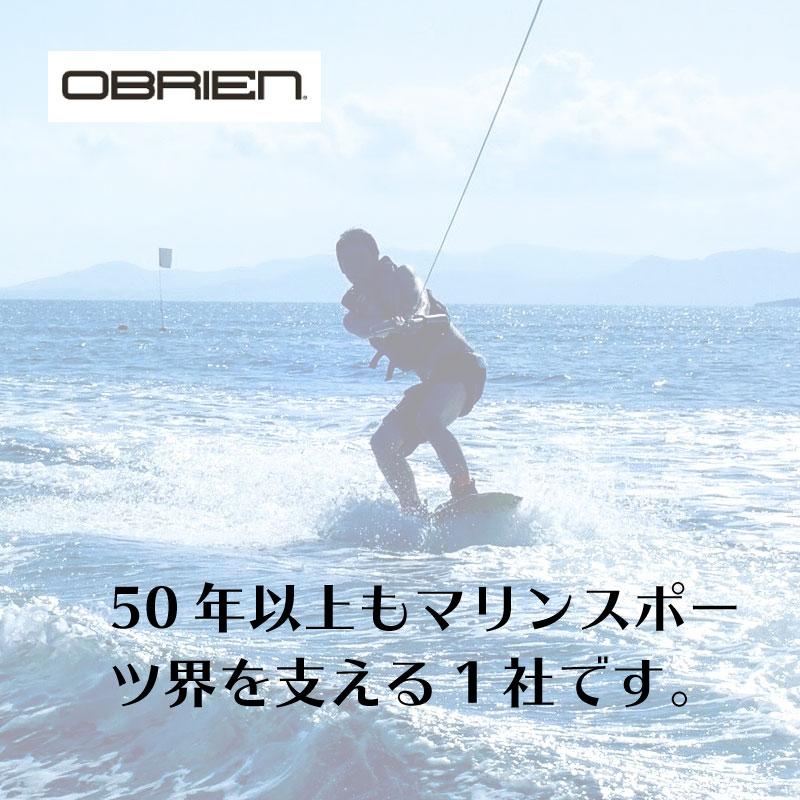 OBRIEN オブライエン ウェイクブーツ ビンディング PLAN B プランB 25.5-27cm ブラック 黒