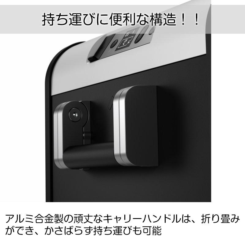 ポータブル冷蔵庫 冷凍庫 クーラーボックス 75L CFX3 75DZ 大容量 クーラーBOX ドメティック