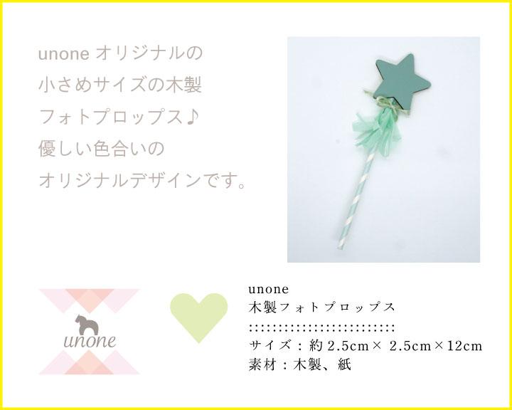 【ギフト特典】 ハンドメイドラトルの入ったボックス /2