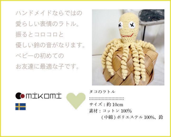 【ギフト特典】 ハンドメイドラトルの入ったハートボックス /1