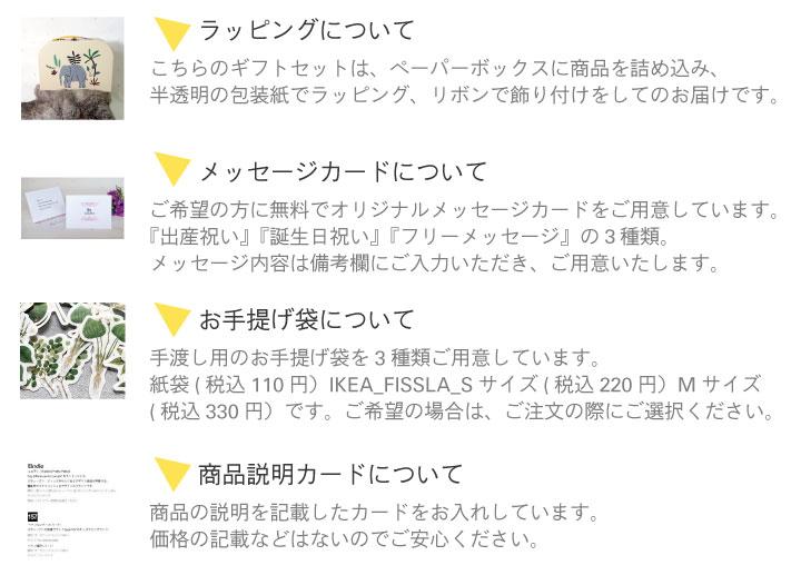 【ギフト特典】Riceのペーパートランクとliewoodスモック /7
