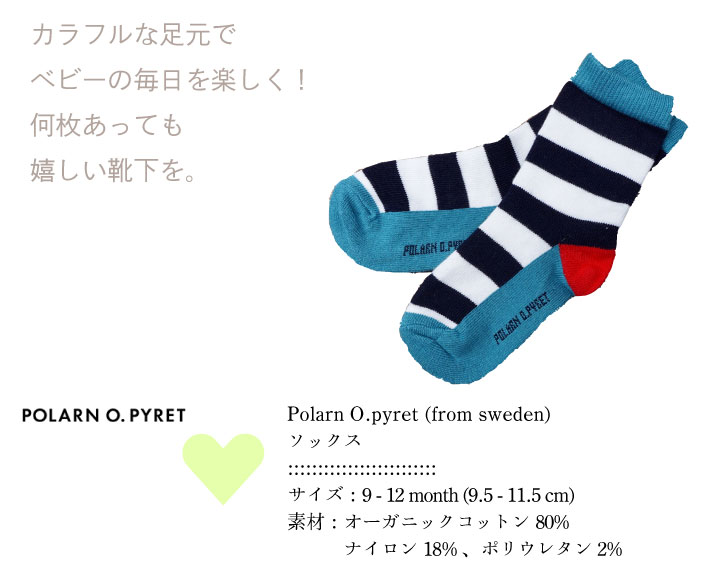 【ギフト特典】 BEBE3点入りボックス /1