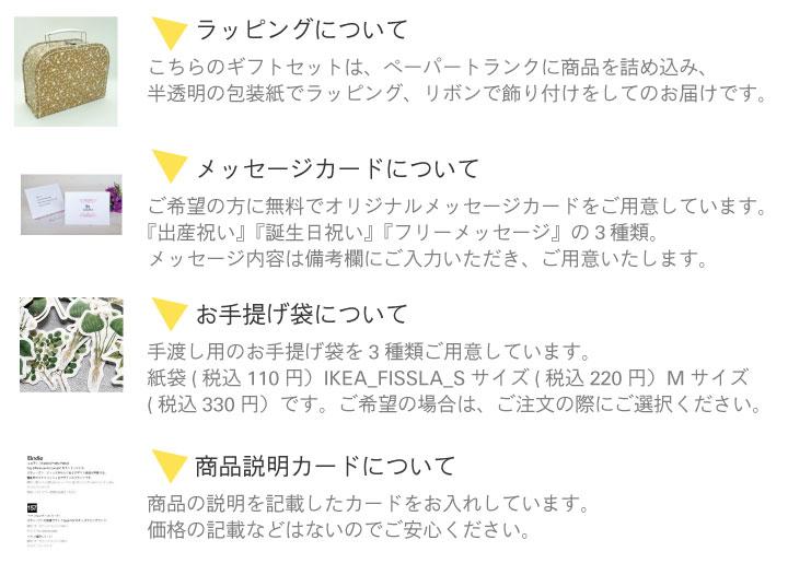 【ギフト特典】liewoodバストイと恐竜ブランケット /3