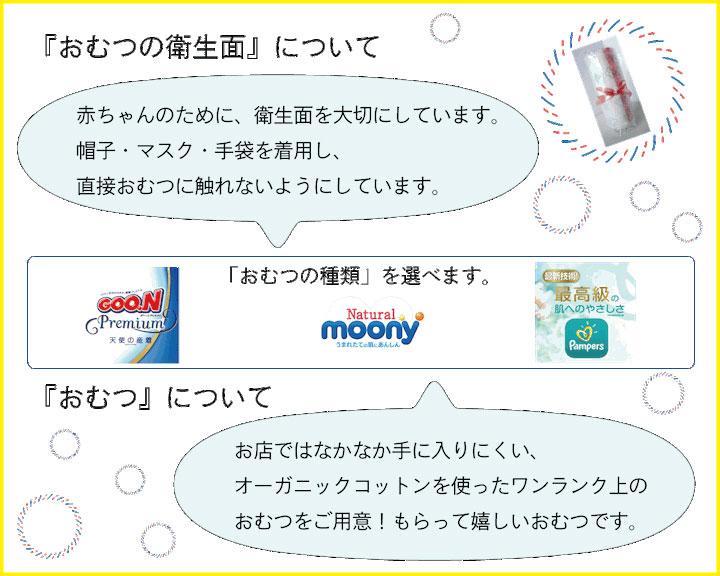 【ギフト特典】 ハンドメイド・タコのラトルのおむつケーキ / 4