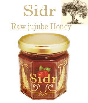 SIDR (シドル)なつめ生蜂蜜
