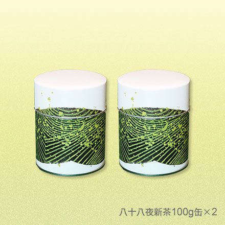 [ご予約] 八十八夜新茶 100g×2缶 茶ぽん缶入