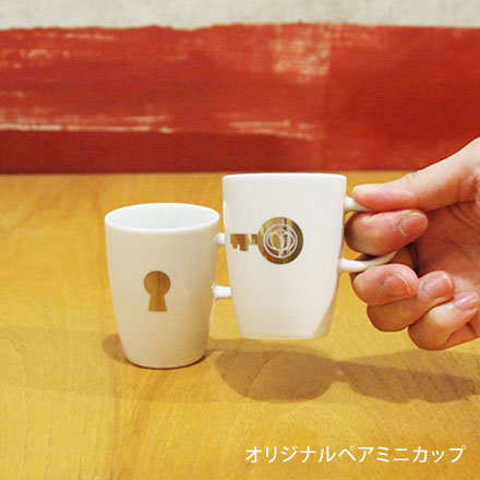 おなじみ茶器セット<4>