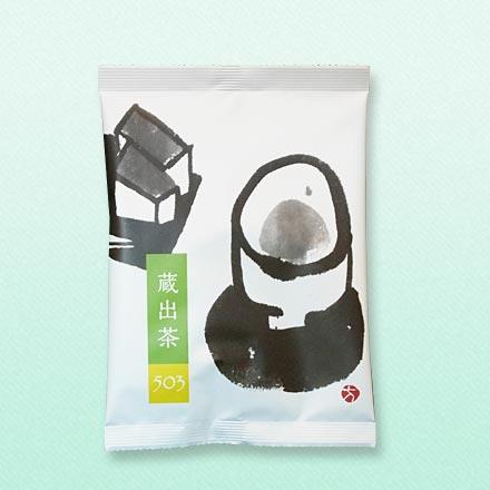 [送料無料] 蔵出茶503 100g×4袋
