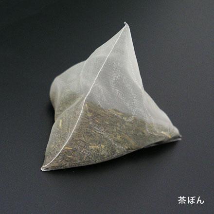 茶ぽんセット