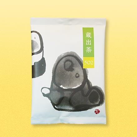 [ご予約] 蔵出茶 502A