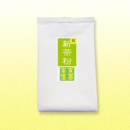 [ご予約] 超新茶粉 400g×5袋