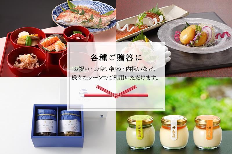 関東煮(おでん)