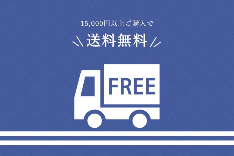 【ギフト】季節の会席体験