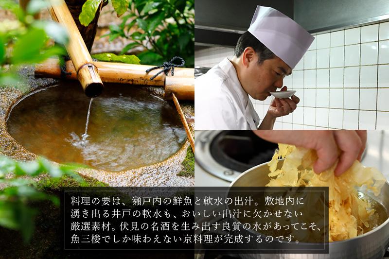 料亭の燻製・鯛