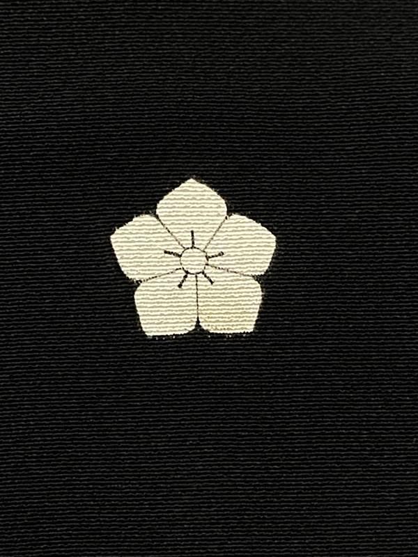upcycle99/着物家紋入巾着袋(2枚セット)/桔梗/U-315