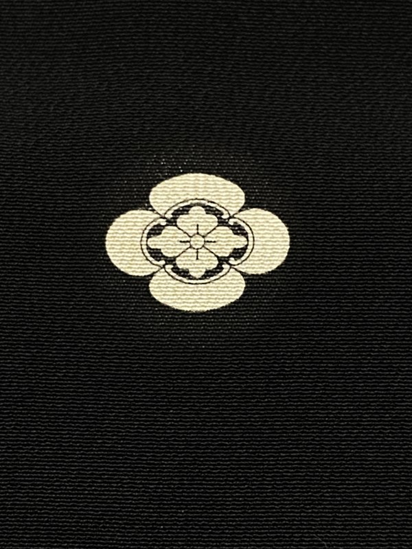 upcycle99/着物家紋入巾着袋(2枚セット)/木瓜/U-250