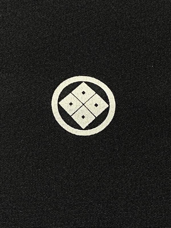 upcycle99/着物家紋入巾着袋(2枚セット)/丸に隅立て四つ目/U-256