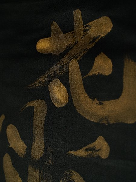 upcycle99/ミニ掛け軸/花鳥風月(かちょうふうげつ)/N-009