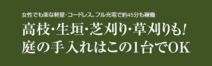 【直送】軽量コードレス2WAYバリカンⅡ