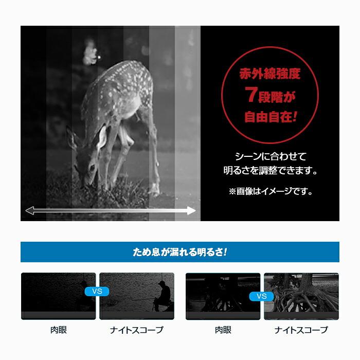 録画機能付きナイトスコープ【通常】【NPWEEK2110】