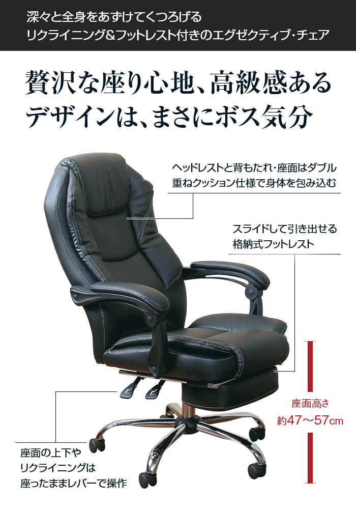 【直送】ボスチェア【2109NPWEEK】