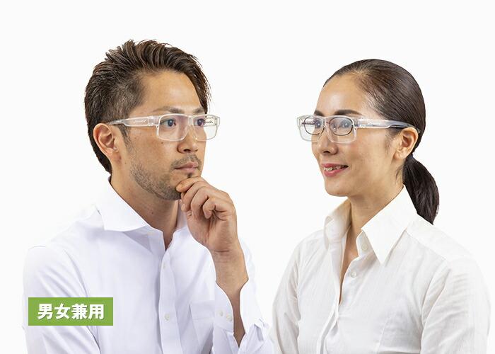 スマホ・パソコングラス(オーバーグラス)